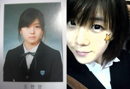 Image result for hyunyoung predebut