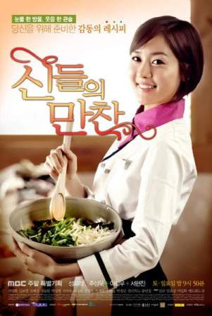 Image result for lee seung chul did you forget cover