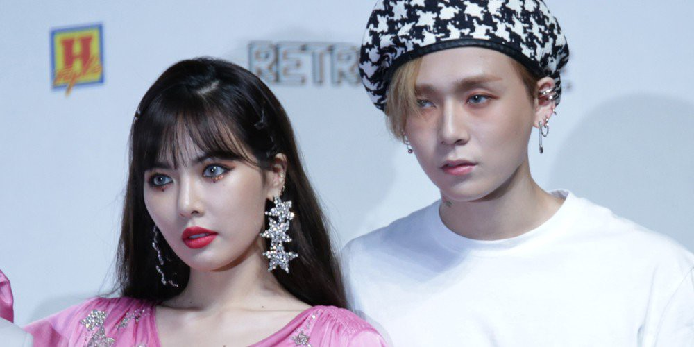 Image result for hyuna and e'dawn