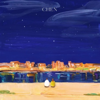CHEN - You Never Know (그댄 모르죠) Lyrics - K-Lyrics For You
