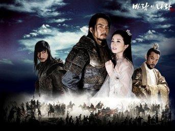 Viajando a un mundo histórico de Corea: The Kingdom of the Winds
