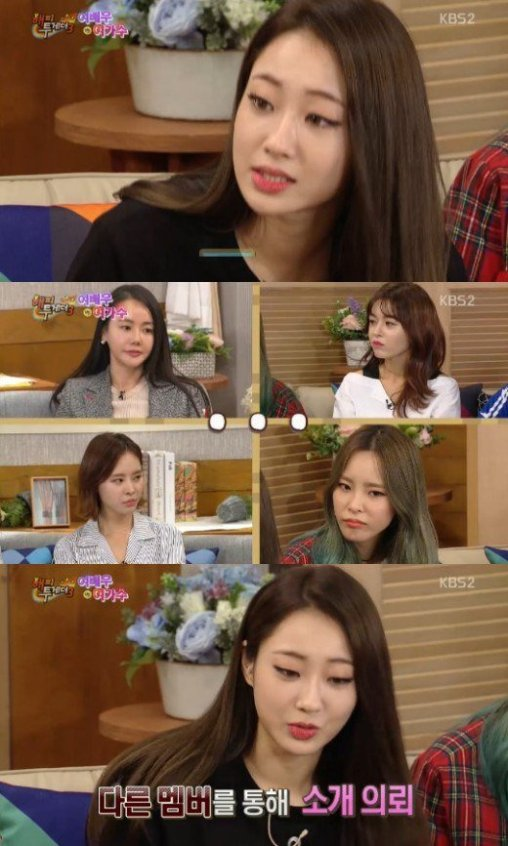 Netizen Buzz: Kyungri reveals a time she turned down a male celebrity's  advances