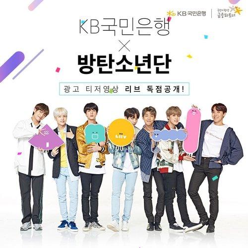 Kookmin Bank x BTS