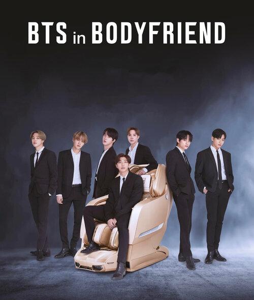 BTS x Bodyfriend