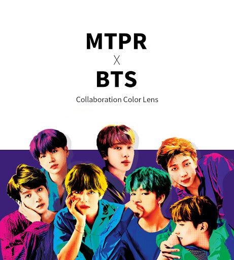 MTPR x BTS