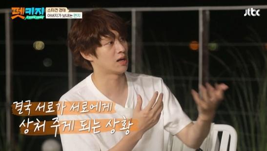 Kim Heechul clarifies his statement on adopting abandoned dogs after backlash – Netizenbuzz